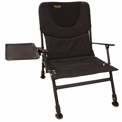 Browning Black Magic Comfort Chair Sidetray Set