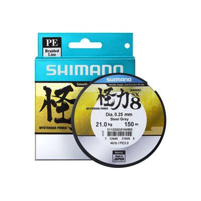 Shimano Kairiki SX 8